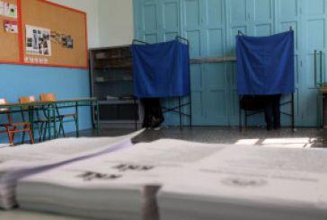 Δεν αναμένονται αλλαγές στο ψηφοδέλτιο της Νέας Δημοκρατίας