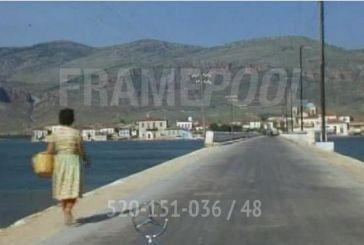 Η Αιτωλοακαρνανία του 1959 σε βίντεο ντοκουμέντο