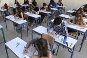 Πανελλήνιες: Αυλαία με Βιολογία για τους υποψηφίους των ΓΕΛ