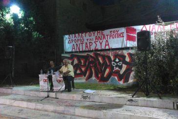 H προεκλογική εκδήλωση της ΑΝΤΑΡΣΥΑ στο Αγρίνιο
