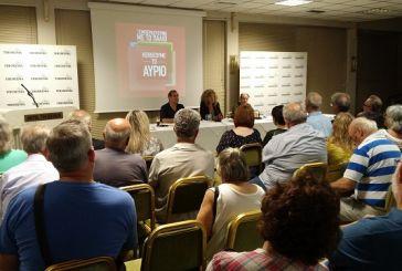 Εκδήλωση στο Μεσολόγγι από τον ΣΥΡΙΖΑ