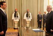 Ορκίστηκε Πρωθυπουργός ο Τσίπρας