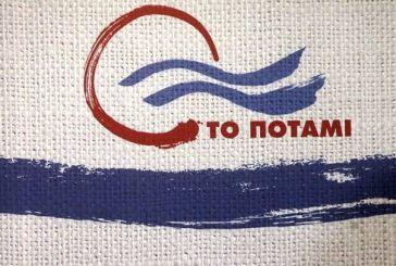 Οι υποψήφιοι με το Ποτάμι στην Αιτωλοακαρνανία