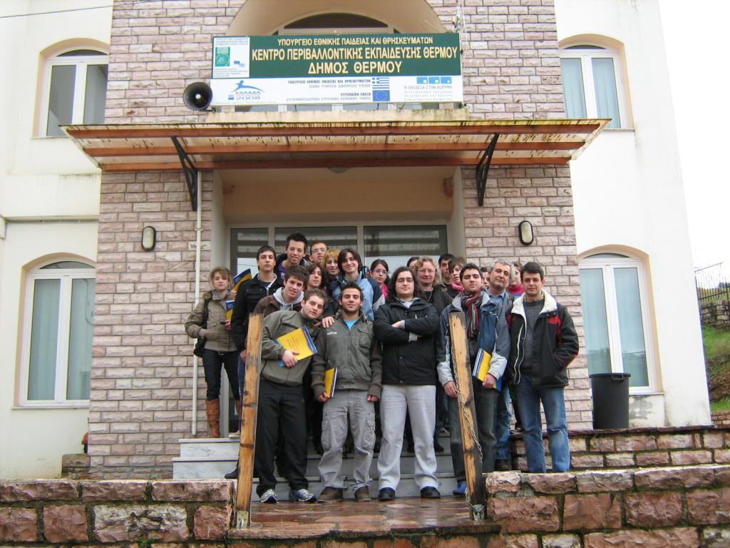 Επαναλειτουργεί το Κέντρο Περιβαλλοντικής Εκπαίδευσης Θέρμου