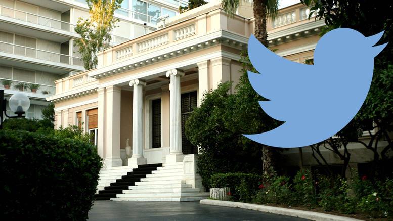 Tο Twitter σχολιάζει τη νέα κυβέρνηση – «Τρέλα» με Τζάκρη και Φίλη