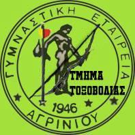 toxovolia