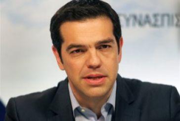 Κείμενο στήριξης Τσίπρα- ΣΥΡΙΖΑ από 18 νέους και νέες