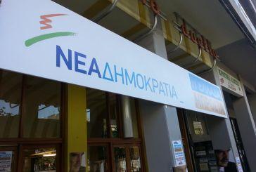 Λειτουργεί το εκλογικό κέντρο της ΝΔ στο Αγρίνιο