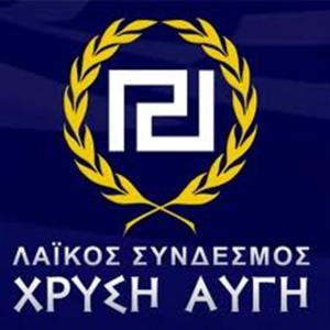 x.a.logo_