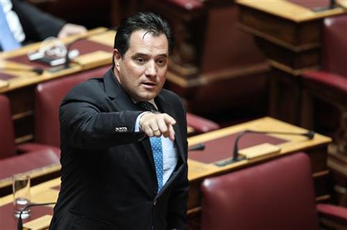 Απορρίφθηκε ως εκπρόθεσμη η υποψηφιότητα Γεωργιάδη