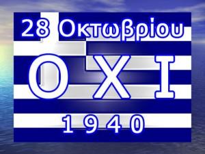 28-1940-1-728
