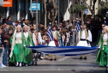 Παρέλαση στο Αγρίνιο (φωτo)
