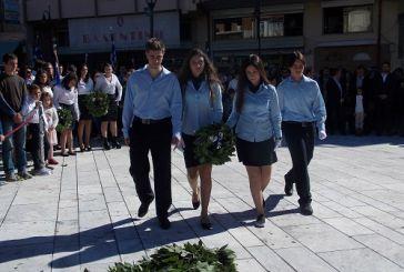 Αγρίνιο: Με την κατάθεση στεφάνων ξεκίνησαν οι εκδηλώσεις για την 28η Οκτωβρίου  (φωτο)