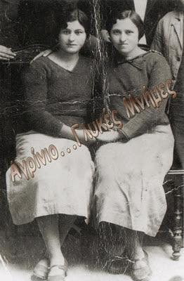 Ανδρεοπούλου Ελένη (δεξιά)