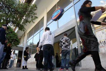 12 νέα προγράμματα απασχόλησης για 104.000 ανέργους