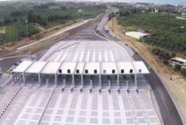 Αθήνα-Γιάννενα: 420χλμ και 10 σταθμοί διοδίων