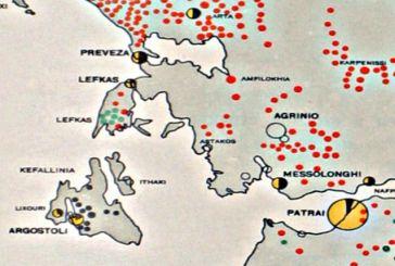 Χάρτης με τις καταστροφές των Γερμανών το 1941-1944 στην Αιτωλοακαρνανία-Δυτική Ελλάδα