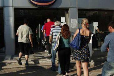 Aιτήσεις επιχειρήσεων από τη Δευτέρα για δύο νέα προγράμματα για 13.000 νέους άνεργους