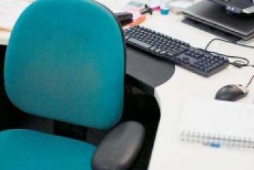 Εγκύκλιος ΥΠΕΣ: Τι ισχύει για τις μετακινήσεις υπαλλήλων ΟΤΑ