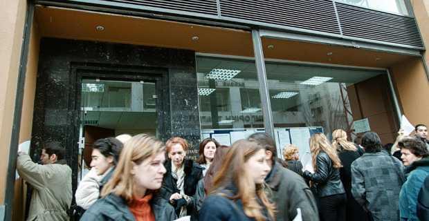 Έρχεται προκήρυξη «κλειστού τύπου» από τον ΑΣΕΠ: Κενές θέσεις για παλαιούς διοριστέους – Ποιοι έχουν δικαίωμα συμμετοχής