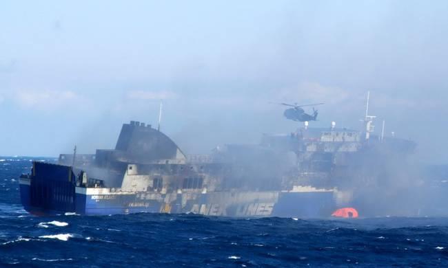 atlantic-ferry1