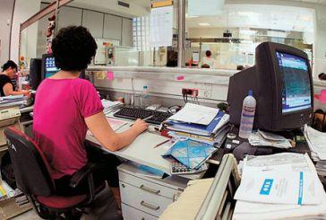 Έλληνες υπάλληλοι δύο ταχυτήτων – Καλύτεροι μισθοί στο Δημόσιο κατά 15% από τον ιδιωτικό τομέα