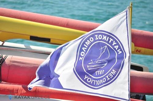 flag NOM xalkida