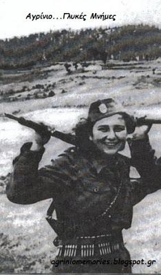 Παληγιαννοπούλου-Καλλίνου Γεωργία