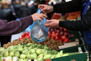 Αναστέλλονται έως 24 Μαρτίου οι λαϊκές αγορές Αμφιλοχίας και Λουτρού