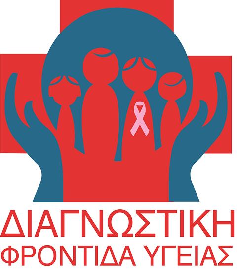 mastos-diagnostiko1