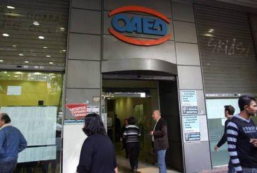 ΟΑΕΔ: Αναβλήθηκε η έναρξη αιτήσεων για τις προσλήψεις ανέργων στην Υγεία