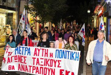 Απεργία την 24η Νοεμβρίου αποφάσισε το Εργατικό Κέντρο Αγρινίου