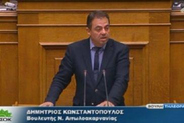 Ερώτηση Δημήτρη Κωνσταντόπουλου για την αναπτυξιακή προοπτική της Αιτωλοακαρνανίας