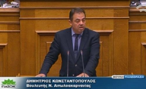 Kωνσταντόπουλος κατά Πρυτανείας:  Ναι στην Πολυτεχνική Σχολή, αλλά με έδρα και λειτουργία στο Αγρίνιο