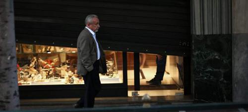 Πόσα έχασε ο μέσος Ελληνας στα χρόνια της κρίσης -Πόσα κέρδισε ο Γερμανός