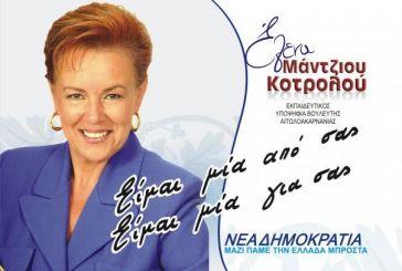 Υπογραφή, στήριξη και…σλόγκαν πήρε ο Άδωνις από την Έλενα