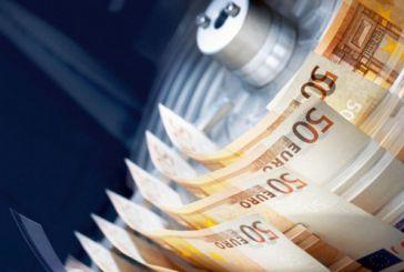 Ραγδαίες εξελίξεις στις τράπεζες – Πως θα αποφευχθεί κούρεμα καταθέσεων