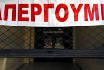 Τρίωρο κλείσιμο αποφάσισε ο Εμπορικός Σύλλογος για την απεργία της Πέμπτης