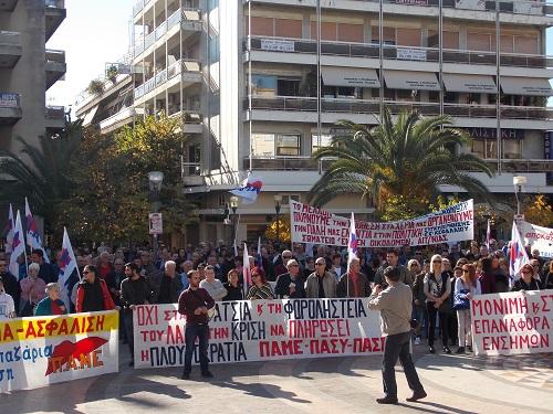 Σε συγκέντρωση διαμαρτυρίας – διεκδίκησης στο Αγρίνιο καλεί το Εργατικό Κέντρο