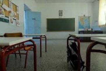 Παραμένουν πολλά τα κενά στη  δευτεροβάθμια της Αιτωλοακαρνανίας