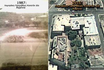 1987-2015. Ένα πρόσφατο παράδειγμα αστικοποίησης περιοχών του Αγρινίου