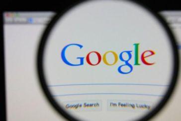 Βαριά «καμπάνα» 2,4 δισ. ευρώ στην Google από την Κομισιόν