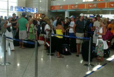 Στο τέλος του 2016 αλλάζουν χέρια τα 14 περιφερειακά αεροδρόμια