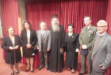 """Με επιτυχία στο Μεσολόγγι η εκδήλωση """"Ο Άγιος Παΐσιος ο Αγιορείτης"""""""