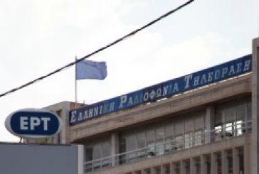 ΕΡΤ: Γιατί υπήρξε διακοπή του σήματος τηλεόρασης και ραδιοφώνου στην Δυτ. Ελλάδα