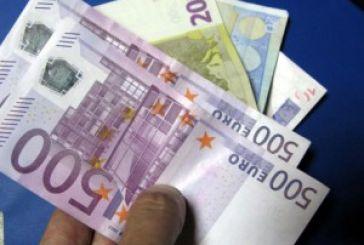 ΟΑΕΕ: Εισφορές ανάλογα με το εισόδημα