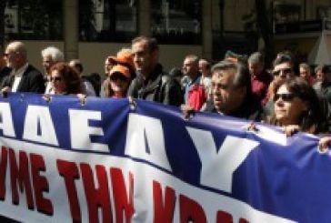 H ΑΔΕΔΥ καλεί στην απεργία της 24η Νοεμβρίου