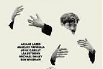Οι ταινίες «Αστακός» και  «Ξενοδοχείο για τέρατα 2 » στον Άνεσις από Πέμπτη