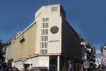 Tην Τετάρτη οι εργαζόμενοι του δήμου θα καταλάβουν το δημαρχείο Αγρινίου