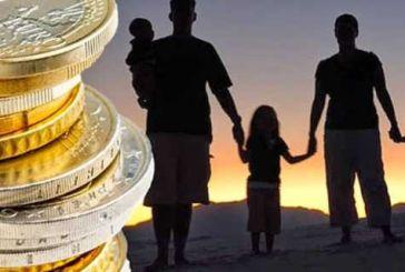 Ανατροπές στα οικογενειακά επιδόματα –Ποιοι «κερδίζουν» & ποιοι «χάνουν»